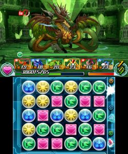 screenshot-puzzle-dragons-11