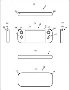 img-nintendo-nx-controller-patent